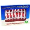 Serum, Сыворотка для глаз, 48 капсул