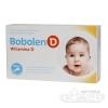 Bobolen D, витамин D, 30 капсул твист-офф