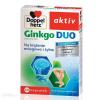 Doppelherz Aktiv,Ginkgo Duo, 60 kaпсул